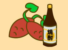 全国日本一の生産量!鹿児島のさつまいもの使い道は?