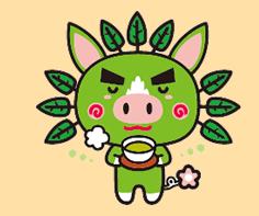 ホッとひといき…「お茶」についてクイズです!