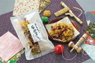 種子島 安納芋かりんとう