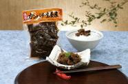 薩摩 カンパチ生姜煮
