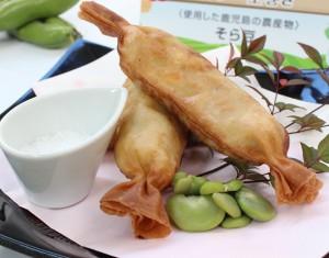 料理コンテスト(カリッ!ふわっ!トロッ!ヘルシー空巻き) (2)トリミング